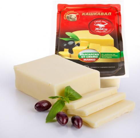 Yellow sheep cheese