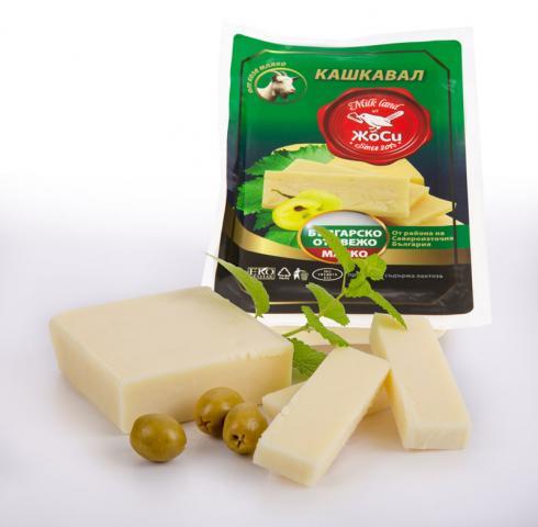 Yellow goat cheese
