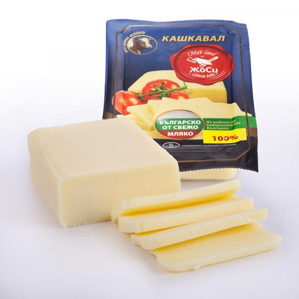 Yellow cow cheese