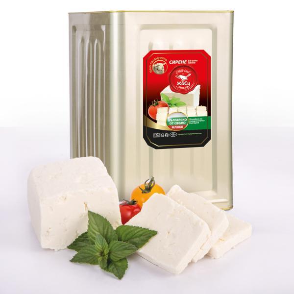 White brined sheep cheese tin